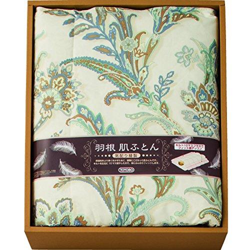 東洋紡 羽根肌布団(気配り縫製) 6517