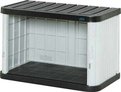 アイリスオーヤマ ミニロッカー ML-1850Vブラック/グレー / ガーデン DIY エクステリア ガーデンファニチャー