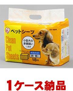 アイリスオーヤマ ペットシーツ ダブルワイド 18枚 8個セット / ペット ペットグッズ 犬用品 ペットシーツ ワイドサイズ