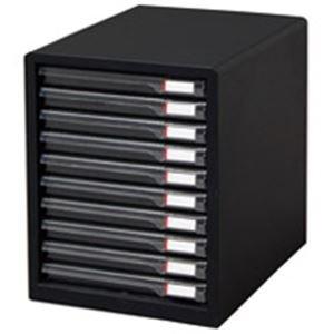 アイリスオーヤマ ( お徳用 5セット ) レターケーススリム10段L-10SRダークグレー / インテリア 収納 オフィス家具 オフィス収納 書類収納 レターケース