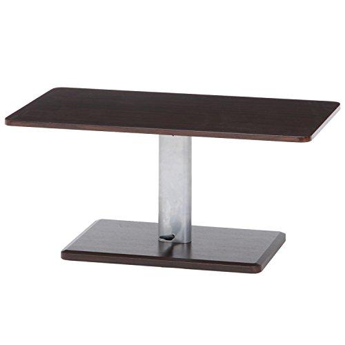 不二貿易 昇降テーブル 幅90cm 高さ42.5~56.5cm ブラウン シルバー 10497 リフトテーブル センターテーブル テーブル シンプル リビングテーブル ダイニングテーブル