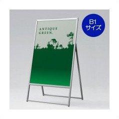 A型ポスタースタンド 片面タイプ・屋内 B1サイズ 080F-R0739-3*