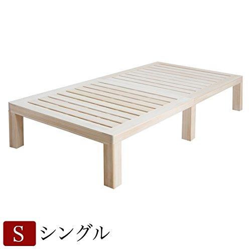 ベッド すのこベッド 総桐ステージすのこベッド シングル LS-500S