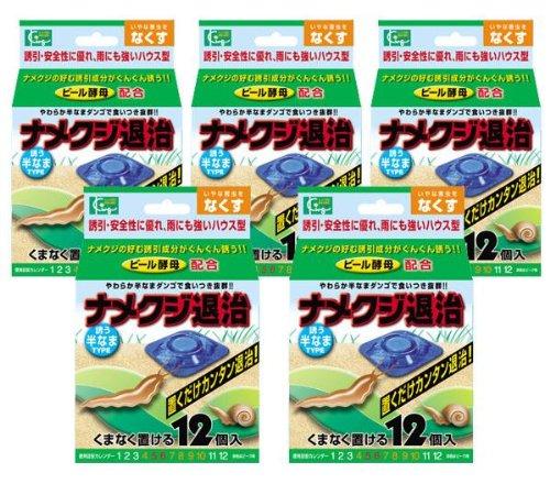 キング園芸 ナメクジ退治 半なま 2.5g×12個入(台紙付)×5個
