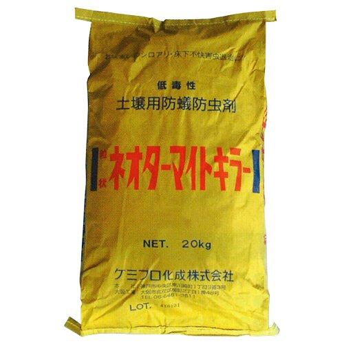 シロアリ用土壌処理剤 粒状ネオターマイトキラー 20kg 0902687