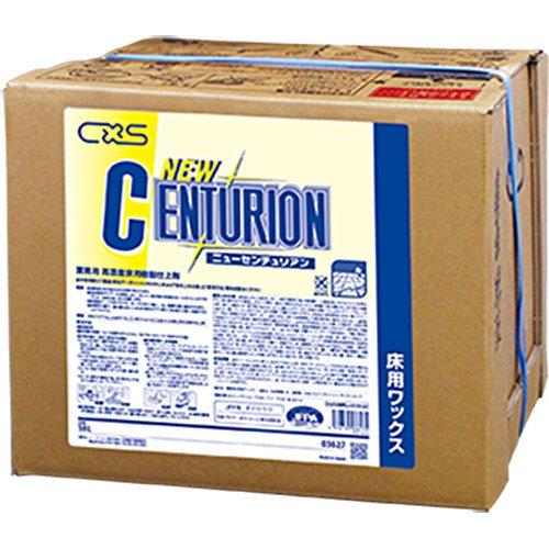 シーバイエス(C×S) 樹脂ワックス ニューセンチュリアン 18L