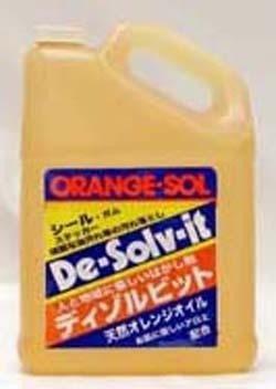 ディゾルビット 業務用 1ガロン / 天然オレンジオイルから生まれた、はがし剤!