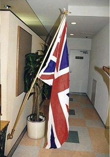 【ジャービス商事】国旗 DXイギリス型 27002 【 ジャービス / 国旗 DXイギリス型 / 27002 】
