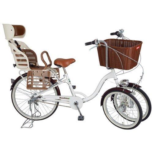 バンビーナ リアチャイルドシート・バスケット付三輪自転車 MG-CH243RB