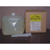FALCON/洗車機用液剤 FKワックスコート 10L P-166 0931663