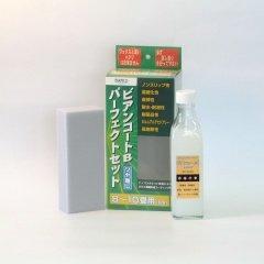 ビアンコートパーフェクトセット艶なし/希釈済/UV対策なし(300ml/ガラス容器)+塗布用スポンジ付