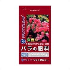 プロトリーフ 園芸用品 バラの肥料 2kg×10袋