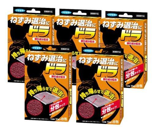 フマキラー ねずみ用駆除剤 ドラ8包入 ×5個