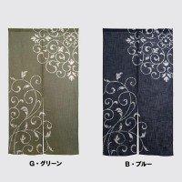 川島織物セルコン Morris Design Studio(モリスデザインスタジオ) 二重唐草 のれん 85×150cm EL1005 G・グリーン