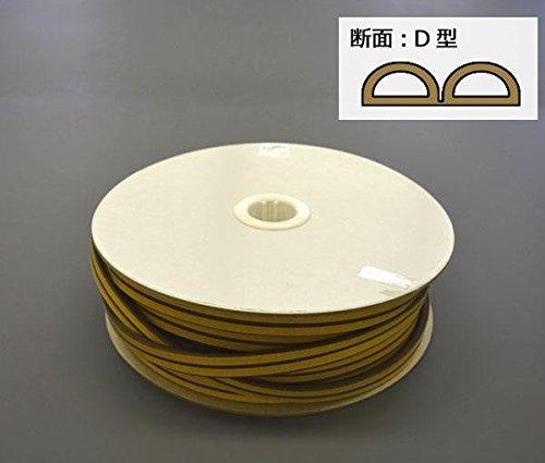 光 D型戸当防音テープ巻 茶 KD8-50W 50m