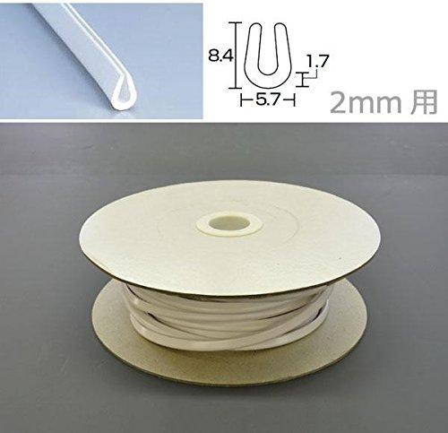 光 Uパッキン白 5.7×8.4 KVW2-80W 80m