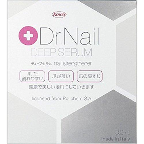 ドクターネイル ディープセラム3.3ML x5個セット
