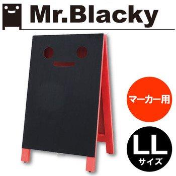ミスター・ブラッキー マーカー用 LL レッド