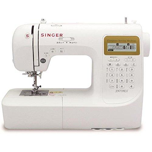 シンガー(SINGER) コンピュータミシン 文字縫い機能付(ひらがな・数字・アルファベット・漢字) ハードケース・フットコントローラー・ワイドテーブル付 SN778EX