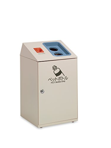 TERAMOTO(テラモト)ニートSTF ペットボトルキャップ回収付