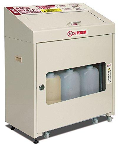 TERAMOTO(テラモト)油リカゴ(廃食用油回収ボックス) 注ぎ型
