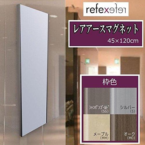 REFEX +(リフェクス プラス) 割れない軽量フィルムミラー レアアースマグネットリフェクスミラー 45×120cm RMM-2 MM・木目調メープル