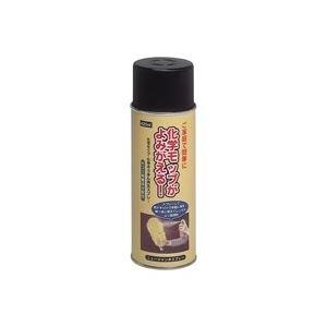 ( お徳用 50セット ) テラモト 洗剤 ニュージャンボスプレー化学モップ用