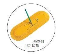 TERAMOTO(テラモト)レンタルモップ 糸 90