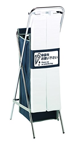 【 折りたたみ傘袋スタンド 】 テラモト 傘立て傘たて アンブレラスタンド 傘スタンド 玄関 入り口 業務用 店舗 会社 スーパー 施設 コンビニ TERAMOTO