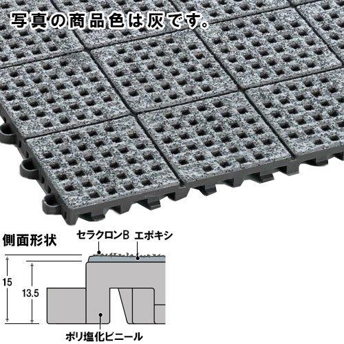 テラモト ノンスリップマット300 300×300mm 20枚入 MR-153-373-5