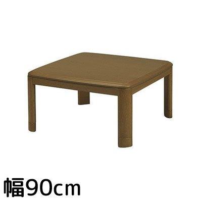 【丸栄木工こたつ】コタツ テーブル 90cm こたつ/MG-90BR/4938333015001/Casual Kotatsu