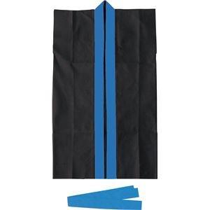 【まとめ買い 30個セット】 / ロングハッピ不織布 S(ハチマキ付)黒(青襟)/2380/ 4521718023809/ アーテック