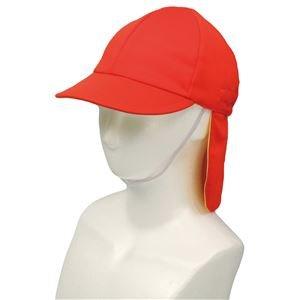 【まとめ買い 15個セット】 / △UVカットたれ付帽子 赤/2041/ 4521718020419/ アーテック