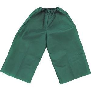 【まとめ買い 30個セット】 / 衣装ベース J ズボン 緑/1951/ 4521718019512/ アーテック