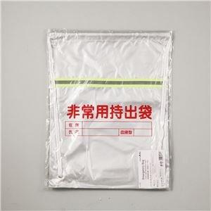 【まとめ買い 40個セット】 / 非常用持出袋(反射テープ付)/3962/ 4521718039626/ アーテック