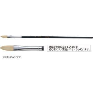 【まとめ買い 15個セット】 / △A&B 油筆 ATF-0(KA) フィルバート/144008/ 4548030440084/ アーテック
