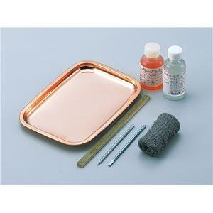 まとめ買い 10個セット 銅板トレー タガネ 4521718351124 アーテック 定価の67%OFF 竹付 35112 訳あり品送料無料