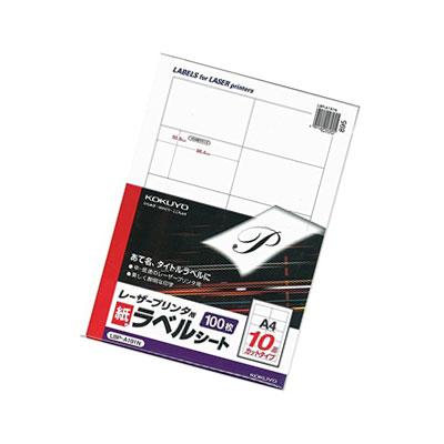 【3セット販売】コクヨ/レーザープリンタ用ラベルシート LBP-A191N/51195236/4901480585895