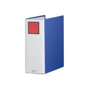 【20セット販売】キングジム/キングファイルSDDE A4S 青/2470Aアオ/4971660018758