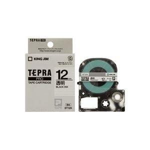 【50セット販売】キングジム/PROテープカートリッジ・透明ラベル/ST12K/4971660761708