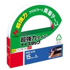 【100セット販売】ニチバン/ナイスタック 超強力タイプ/NW-U15/4987167054892