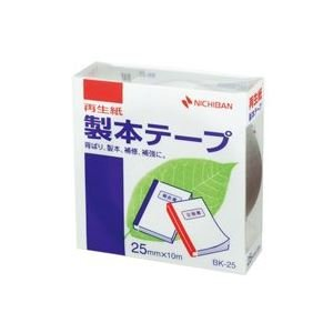 【100セット販売】ニチバン/セイホンテ-プ BK-25 ギン    /BK-2510/4987167013134