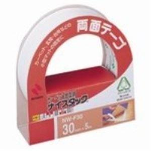 【100セット販売】ニチバン/ナイスタック カーペット固定用タイプ/NW-F30/4987167046422