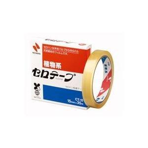 【100セット販売】ニチバン/セロテープ?大巻 箱入り/CT-15/4987167003234