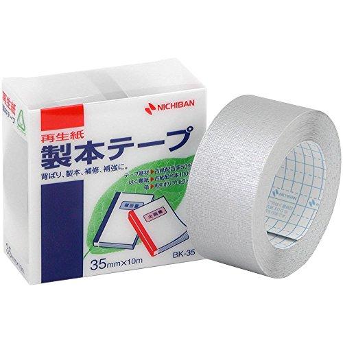 【10セット販売】ニチバン/セイホンテ-プ BK-35 ギン    /BK-3510/4987167012960