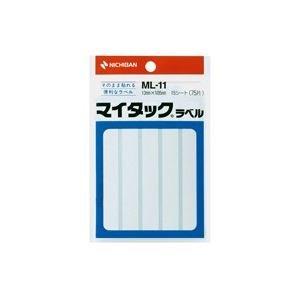 【200セット販売】ニチバン/マイタツクラベル ML-11     /ML-11/4987167000912
