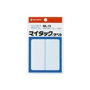 【200セット販売】ニチバン/マイタツクラベル ML-13     /ML-13/4987167000936