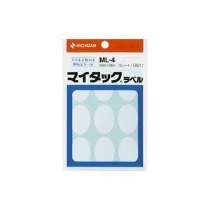 【200セット販売】ニチバン/マイタツクラベル ML-4      /ML-4/4987167000844
