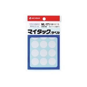 【200セット販売】ニチバン/マイタツクラベル ML-171 シロ   /ML-1715/4987167007607