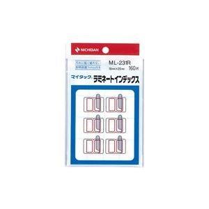 【200セット販売】ニチバン/マイタツクラミネ-トインデツクス ML-231R/ML-231R/4987167001315